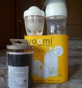 Самонагревающаяся бутылочка Yoomi