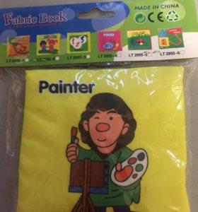 книжки шуршалки для детей