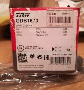 Колодки передние SUZUKI SX4