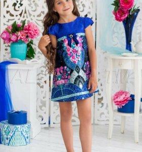 Детские нарядные платья в наличии
