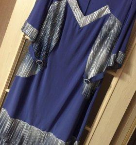 нарядное платье 56 р.