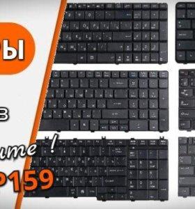 Новые клавиатуры для ноутбуков