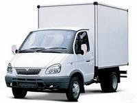 Перевозка грузов до 1,5 тонн