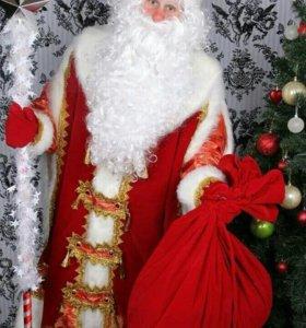 Новогодние поздравления от Деда Мороза и Снегурочк