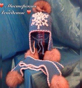 Вязаные шапки, шарфы, варежки