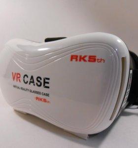 3D очки VR CASE RK 5-ое поколение