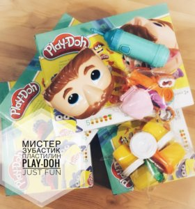 """Набор пластилина Play-Doh """"Мистер Зубастик»"""