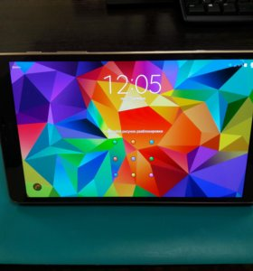 Планшет с чехлом Samsung Galaxy Tab S