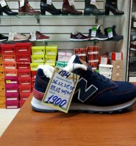 зимние кроссовки распродажа