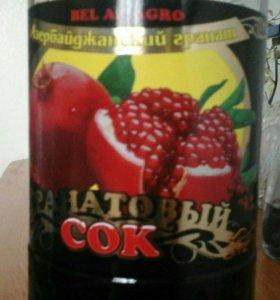 100% натуральный гранатовый сок