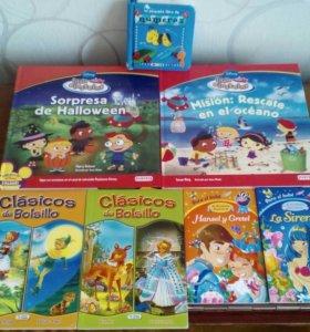 Испанские книги