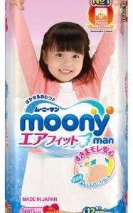 Подгузники moony xl