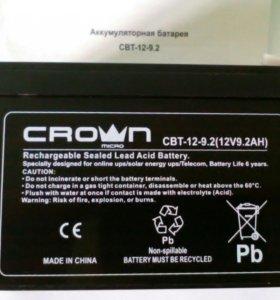 Аккумулятор для ИБП 12в 9а/ч