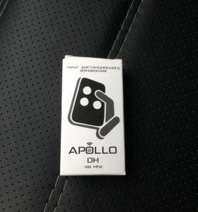 Пульт-брелок Apollo dh
