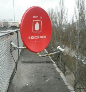 АНТЕННЫ ТВ