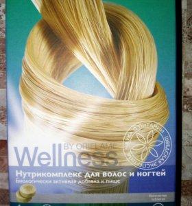 Нутрикомплекс для волос и ногтей (со скидкой)