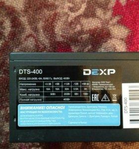 DEXP DTS- 400