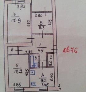 Квартира, 3 комнаты, 68.7 м²