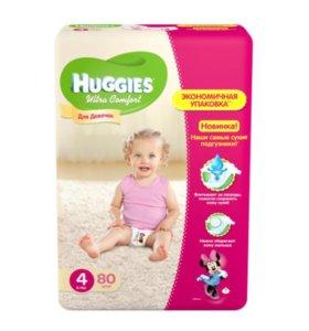 Huggies подгузники Ultra Comfort дев 4 80 шт.