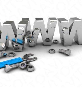 Создание и продвижение сайтов в шебекино
