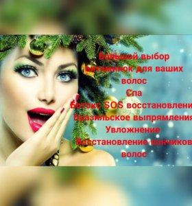 С.к Имидж Гламур