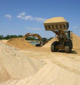 Песок, грунт