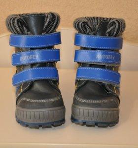 Зимние ботинки Котофей 23 размер