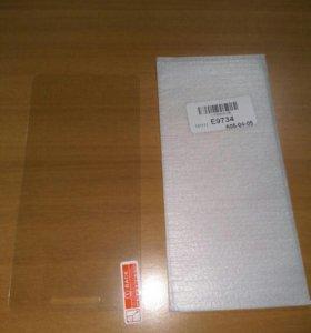 Чехол силиконовый стекло защитное Xiaomi Redmi 4A