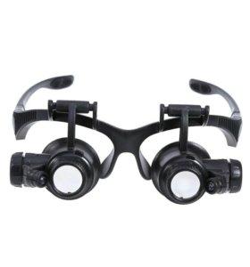 Очки-лупы с подсветкой