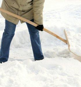 Уборка снега (вручную)