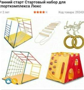 Спорткомплекс Ранний старт Люкс