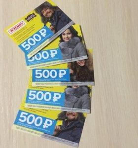 Бонусы от Нинель 5000 р          возможен обмен