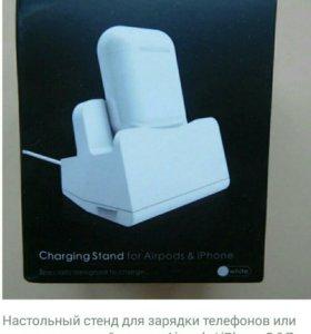 Стенд для зарядки телефона