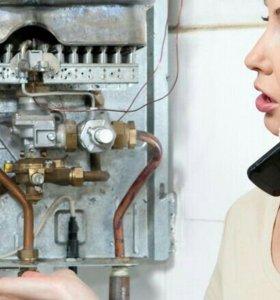 Срочный ремонт газовых колонок, плит и котлов