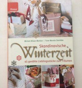 Книга Skandinavische winterzeit