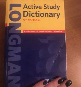 Словарь Английского языка Longman