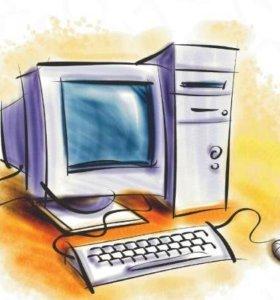 Компьютерная помощь. Настройка