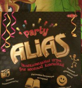 Элиас (alias party).
