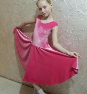 Платье для занятий спортивно бальными танцами