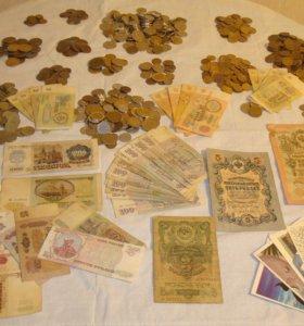 Монеты,Купюры,Билеты и Жетоны в Добрые Руки....