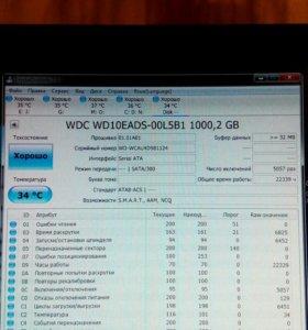 Жесткий диск 1 TB