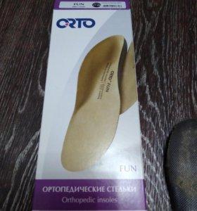 Стельки ортопедические Orto Fun