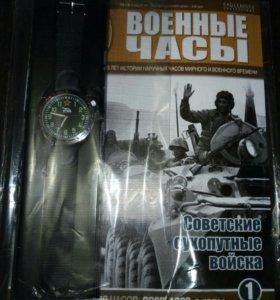 Журнал военные часы выпуск 1