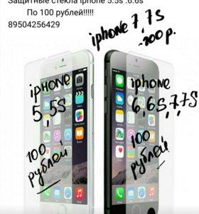 Стекло защитное айфон 5,5s,6,6S,7,7s