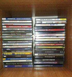 Компакт-диски 2