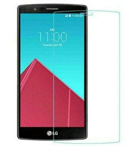 Защитное стекло на LG G4 (H818H)