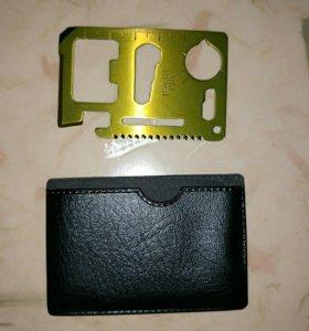 Многофункцианаяный инструмент кредитка
