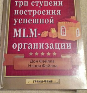 Новые книги в ассортименте.