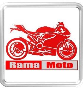 МотоСервис RamaMoto Раменское! Ремонт мототехники!