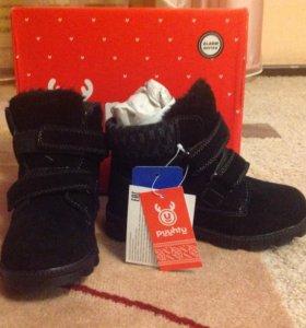 Обувь зимняя новая